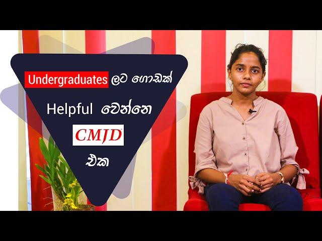 CMJD for undergraduates. Amadi said...