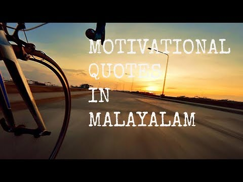 Malayalam Inspirational Motivational Quotes J Academy Youtube