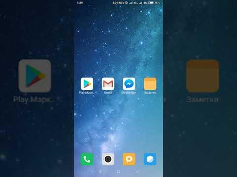 Как установить часы на главный экран андроид