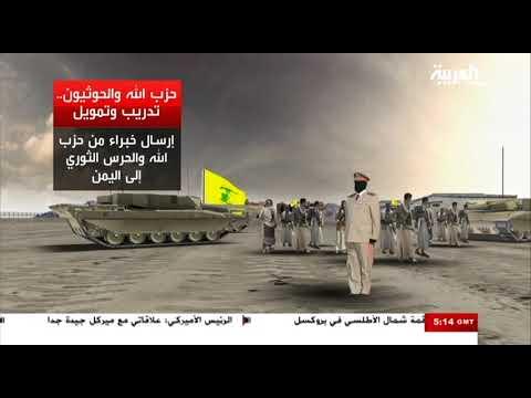 KSA Ambassador Abdallah Y Al Mouallimi Live On Al Arabiya