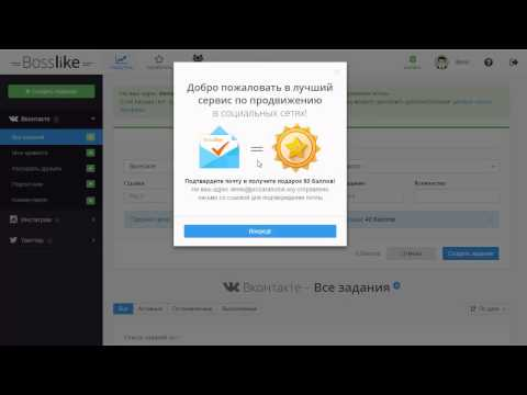 Социальная сеть ВКонтакте - скрытые смайлы, секреты и