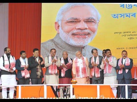 PM Shri Narendra Modi inaugurated BPCL at Lepetkata, in Assam