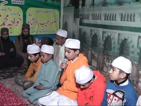 Mehfil-e-Milaad Doburji Aryian Sialkot,Pakistan Part 1 Sade e Mustafa naat