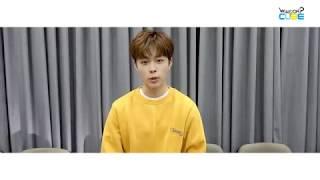 2018 유선호(YOO SEONHO) 설 인사 영상
