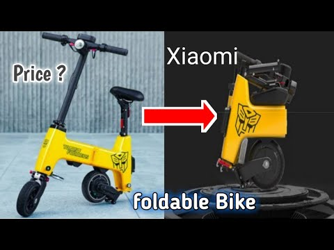 Himo H1 Price In India । Himo H1 Specifications। Xiaomi Electric Bike । Himo H1 Us Price । Himo H1
