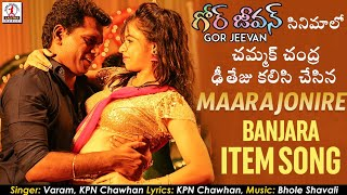 Chammak Chandra Andamp Mangli Movie  Maarajonirey Item Song  Gor Jeevan Banjara Movie  Kpn Chawhan