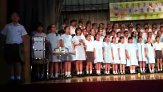 聖若翰天主教小學 St. John The Baptist Catholic Primary School