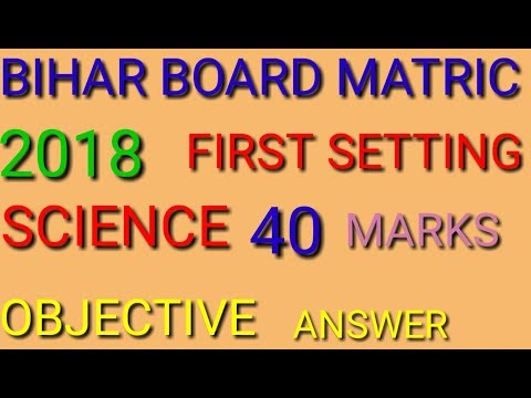 Bihar board matrix science 40marks objective question answer key 23-2-2018 first setting