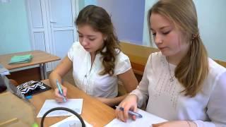 Урок химии школа № 17