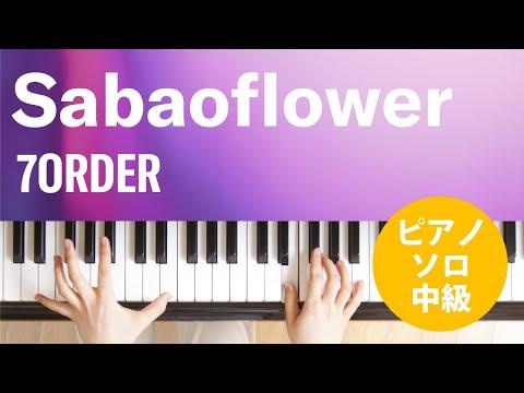 Sabaoflower