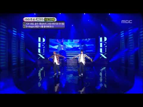 G-dragon & Tae-yang - Look back at me(DEUX), 지드래곤 & 태양 - 나를 돌아봐(듀스)