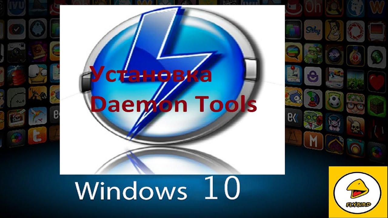 Скачать программы демон тулс для виндовс 10 64 бит с активацией