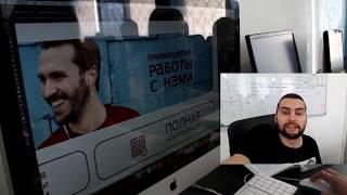 Обучение в сфере IT