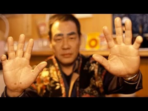 Tokyo Underworld: A Look Inside Yakuza Culture