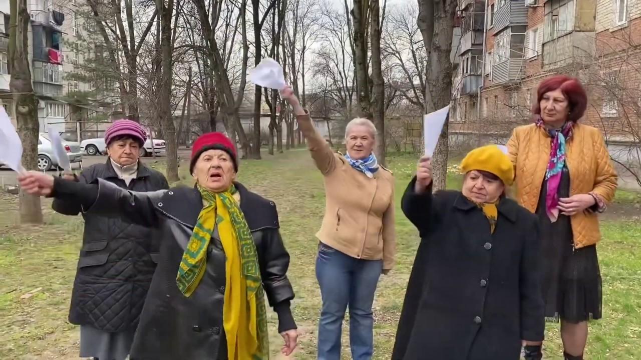 Обкуренные бабки Путина Победили Коронавирус. РЖАЧ.