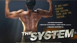 The System Movie | Official Theatrical Trailer 2014 | HD