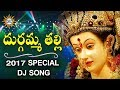 Durgamma Thalli 2017 Special Dj Video Song Disco Recording Company