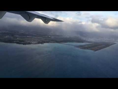 ATR-72 Island Air flights between Honolulu and Lana