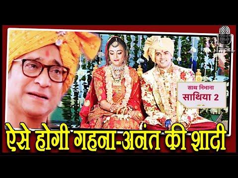 this-is-how-gehna-anant-will-get-married---saath-nibhaana-saathiya-2-|18-december-2020-|-sns-2-news