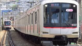 東東横線5050系【各駅停車】中目黒→祐天寺【走行音】