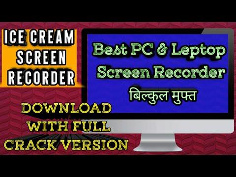ключ активации icecream screen recorder