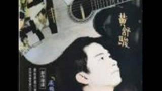 黃舒駿-戀愛症候群.wmv