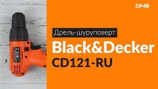 Розпакування дрилі-шуруповерта Black&Decker CD121-UA / Unboxing Black&Decker CD121-UA