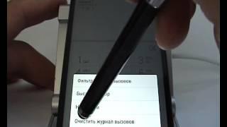 Функции журнала вызовов в смартфоне Lenovo
