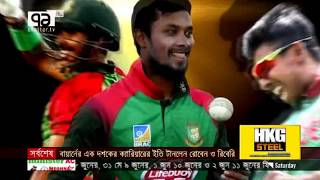 খেলাযোগ ১৮ মে ২০১৯ | খেলাযোগ | Khelajog | Sports News | Ekattor TV