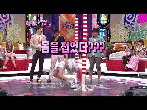 【TVPP】JIA(Miss A) - Queen Of Limbo, 지아(미쓰에이) - 림보의 여왕 @ Flowers