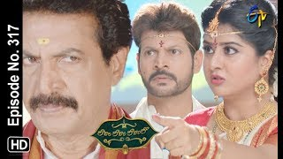 Lahiri Lahiri Lahirilo | 27th September 2019  | Full Episode No 317 | ETV Telugu