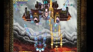 GIGAWING GENERATIONS (ARCADE / PS2 - FULL GAME)