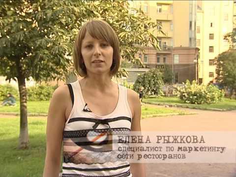 Аутсорсинг и рекрутинг персонала в СПб