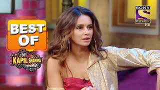 "क्या Shibani Dandekar, Kapil को ""Dand Dekar"" जाएगी? 