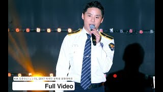 """20170930 대한민국 외국인 유학생 문화대축전 뮤지컬 드라큘라 OST """"Lov..."""