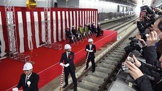 羽沢横浜国大駅でレール締結式=相鉄・JR直通線開業は11月30日