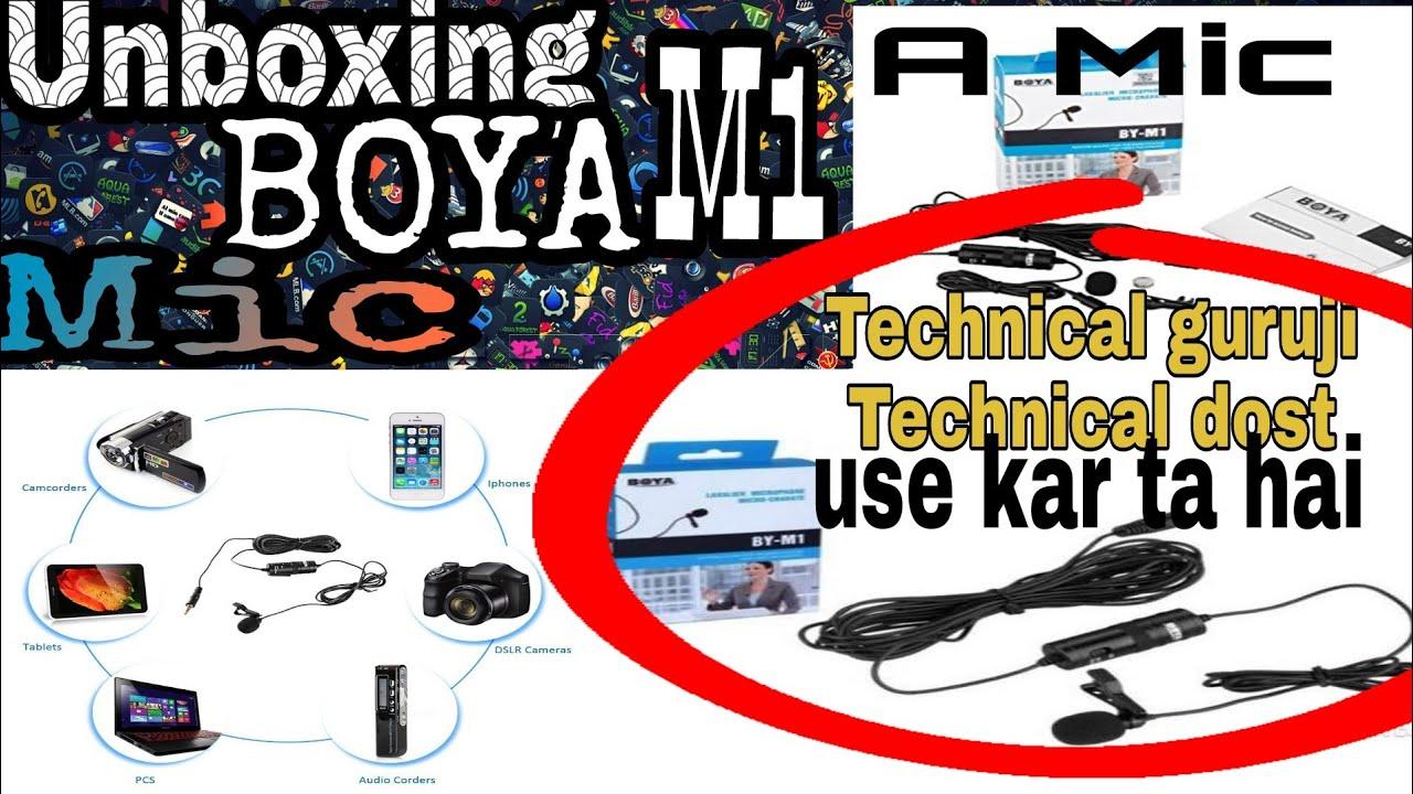 Best Mic Under 1500 Boya M1 Mic Unboxing A Mic Technical Guruji