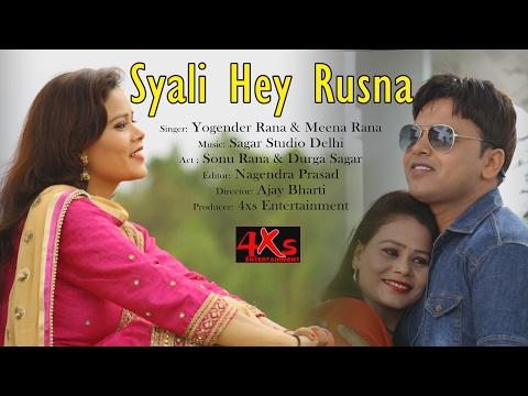 Syali Hey Rusna || Latest Garhwali Video Song || Singer -Yogender Rana & Meena Rana
