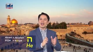 Undeniable Proof Yeshua is the Jewish Messiah (Hebrew Gematria, NOT Kabbalah)