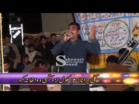 Raja Nadeem vs Raja qamar islam-new pothwari sher 2017 part4