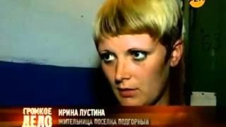 """РЕН,  программа """"Громкое дело"""",  выпуск:  Деревня Призраков"""