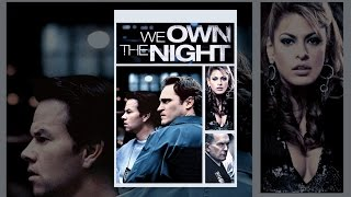 نحن نملك الليل