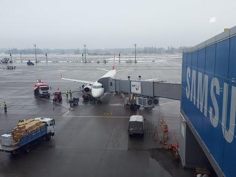 Вылет из Тбилиси - Киев - Тбилиси!!!