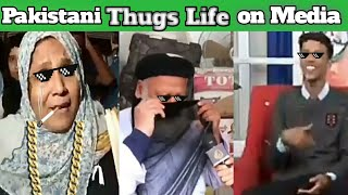 Pakistani Thug Life on Media || 2020 || Choose your Favourite Thug Life Moment || Thugs Characters