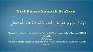 Gambar cover Niat Puasa Sunnah Sya'ban