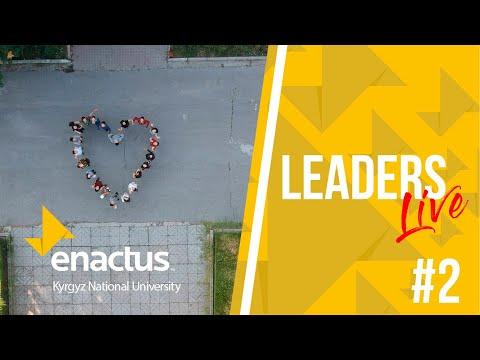 Leaders LIVE - Командный влог #2