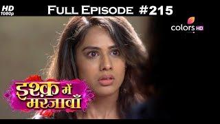 Ishq Mein Marjawan - 19th July 2018 - इश्क़ में मरजावाँ - Full Episode