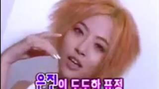 [2000.08.00] 베이비복스 - I Love Internet