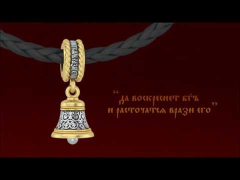 Православные бусины-шармы и браслеты