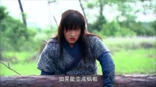 蘭陵王 LanLingWang 家家 命運 ( 韓曉冬版 720P)